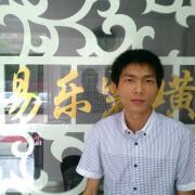 上海易樂裝潢設計師王正君