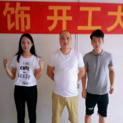 杭州工盟 石雅倩