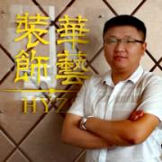 华艺装饰设计师张立博