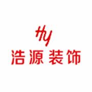 揚州首席設計師浩源