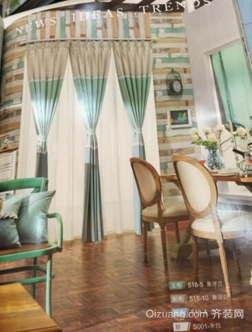 原来我喜欢这种窗帘