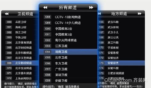 电视 >网络电视机顶盒安装方法详解