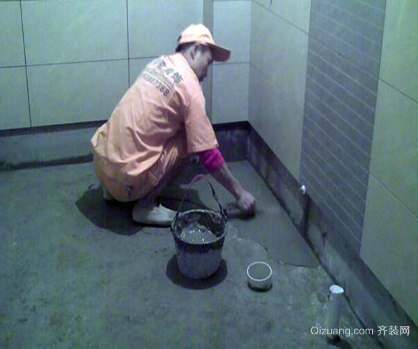 卫生间防水步骤