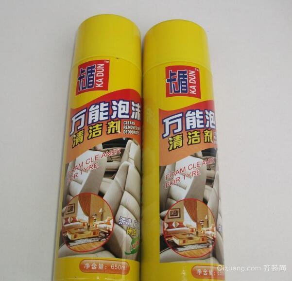 泡沫清洁剂使用方法