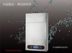 万喜热水器特点 万喜热水器价格介绍