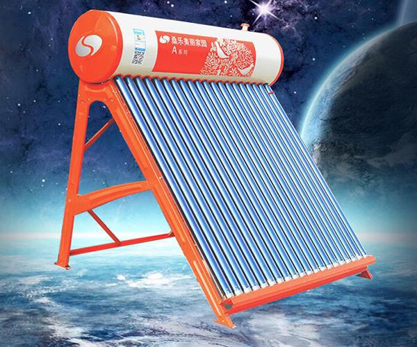 桑乐太阳能的使用说明