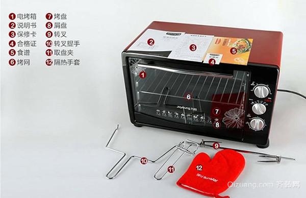 九阳电烤箱使用注意事项