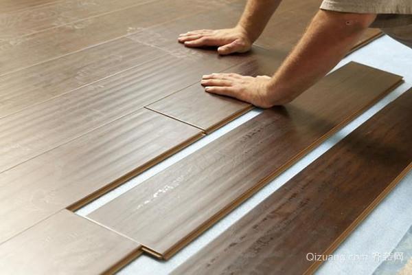 地板铺装方式