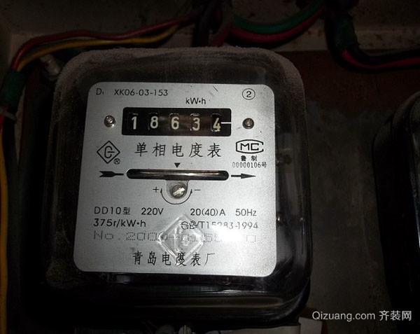 家用电表工作原理