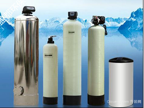 软水器品牌
