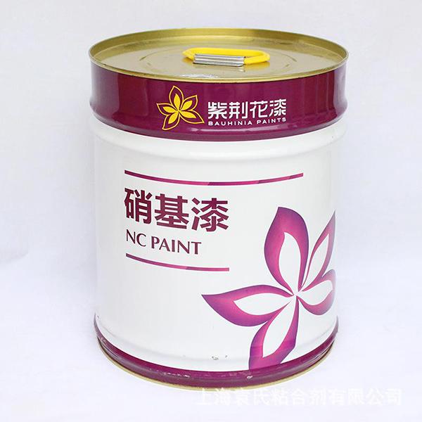 硝基漆使用范围