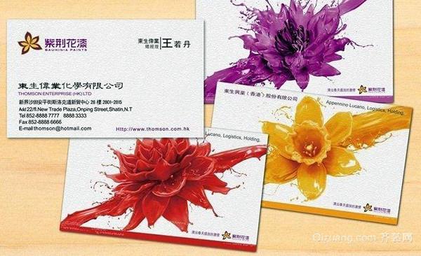紫荆花漆价格