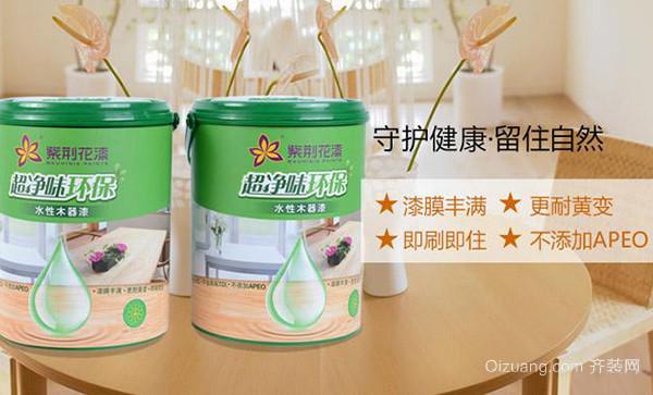 紫荆花漆价格之产品用法
