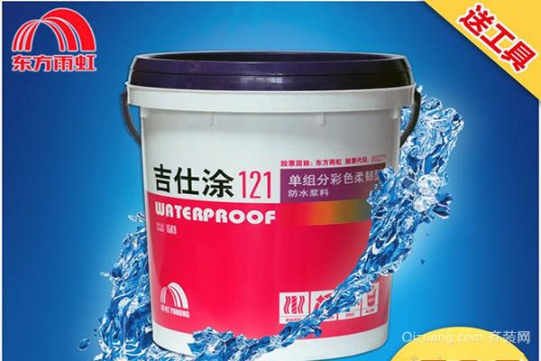 防水涂料价格 二、防水涂料价格 通常情况下,建材市场上的防水涂料价格一般为250-450元/桶,一桶20KG。其中,性能最好的聚氨酯防水涂料价格较高,一般要300-600元/组。当然,也有更昂贵的一些防水涂料,但这些防水涂料在市场上都比较少见。下面主要介绍一些不同品牌以及不同型号规格的防水涂料,以助大家在价格上有一个了解。 品牌:德高;型号:K11防水涂料柔韧II型;容量:12kg;价格:¥188。 品牌:德高;型号:K11防水浆料通用型;容量:34kg;价格:¥280。 品牌:东方雨虹;型号:水立顿高