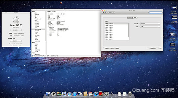 苹果笔记本装XP系统详细步骤 第二步 BOOTCAMP分完区开始,小编一共给分了50G的磁盘空间,其中20G作为苹果电脑装xp系统的主分区,另外30GFAT32格式的为扩展分区,方便苹果和XP下能共同读写。插入实现事先准备好的xp系统光盘,打开BOOTCAMP点击开始安装。 第三步 重新启动电脑,电脑进入XP系统安装界面,一直点击下一步到系统分区界面。 第四步 在这里我们可以看到一个200M的多于空间,我们按键盘上的L键删除即可。 第五步 接着,把BOOTCAMP分区也删除,道理同删除200M多于空间。