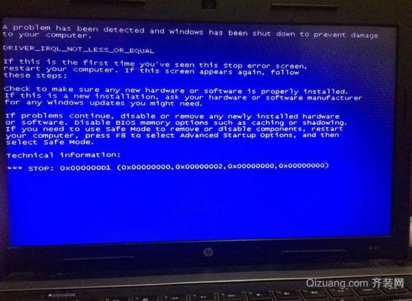 二,笔记本电脑重装系统方法 第一步 我们在启动笔记本电脑时按住