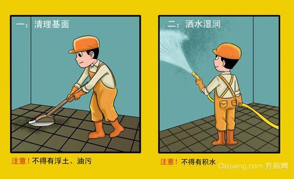 防水涂料正确施工步骤 分分钟搞定涂刷工作