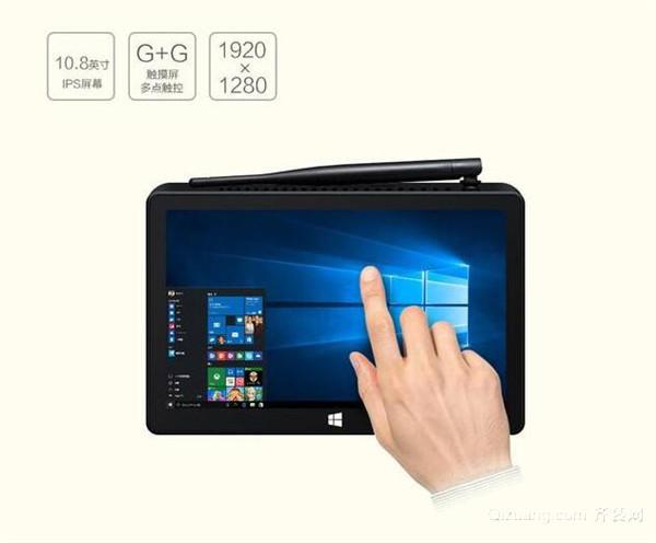 品铂W1Pro二合一平板电脑外观