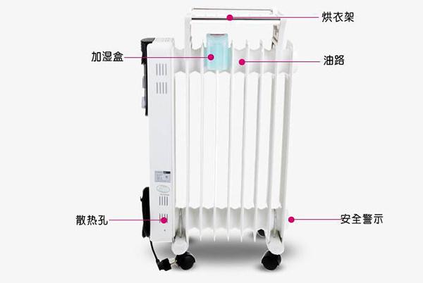 先锋电暖器NDY-20A13
