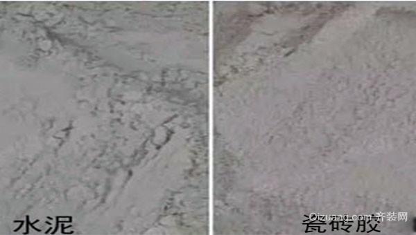 瓷砖胶与水泥对比