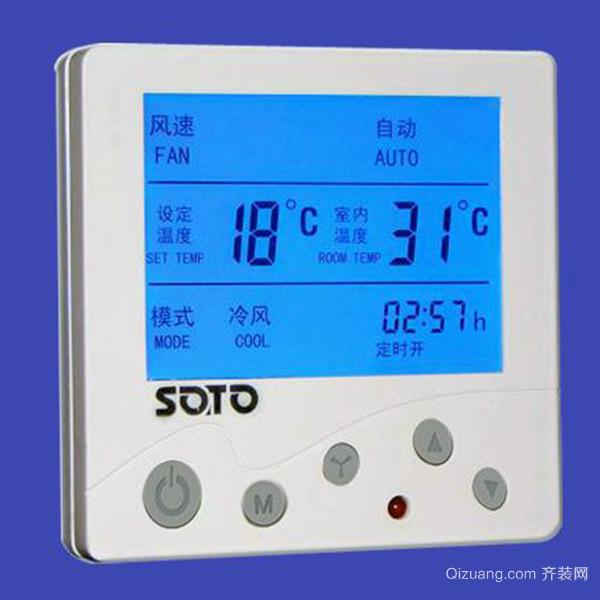 日立中央空调温控器种类介绍 推陈出新更强大
