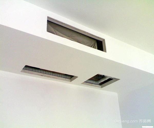 安装中央空调