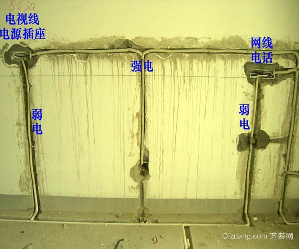 家装水电验收