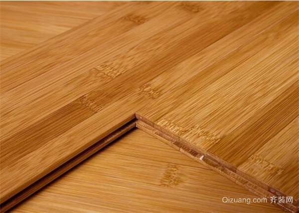 环保竹地板怎么选好