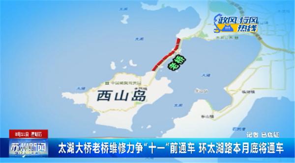 苏州环太湖公路路线图
