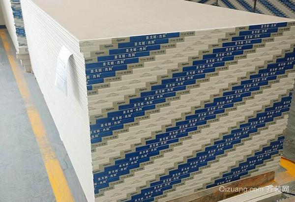 纸面石膏板种类