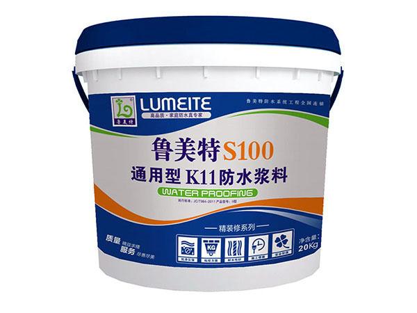 k11防水浆料的优势简析
