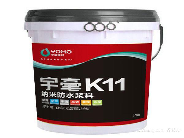 k11防水浆料的优势