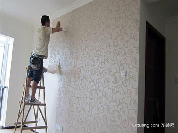 铺贴壁纸的攻略步骤 少一步都不行