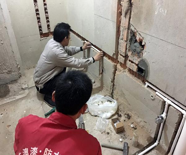 水电改造验收