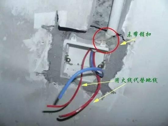 水电改造不容忽视的几处重要细节