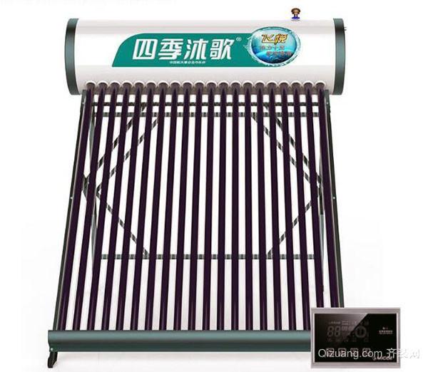 自制太阳能热水器方法