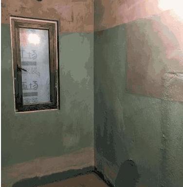 第一次墙面防水