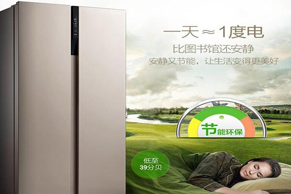智能�冰箱如何�x�