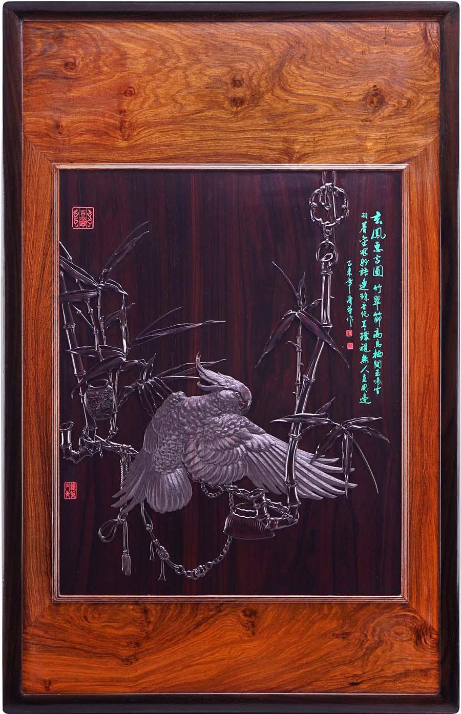 《玄鸟迎福》挂屏