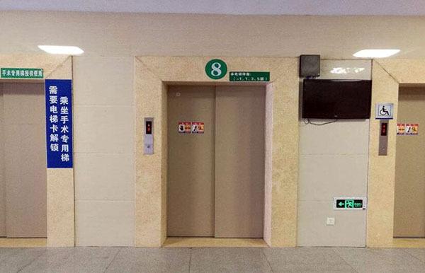 电梯改造施工方案