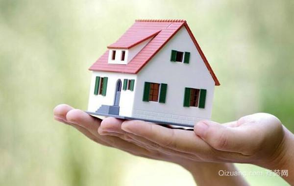 公积金异地买房贷款