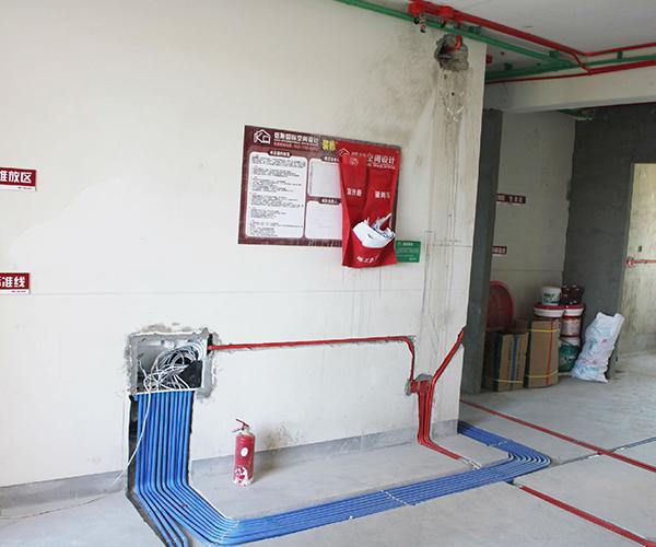 水电装修改造