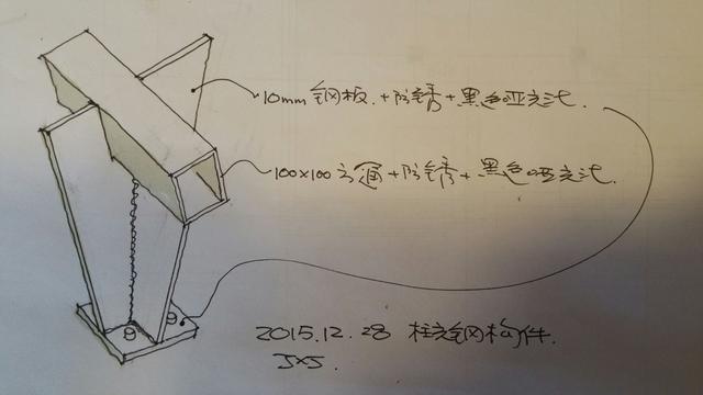 设计师徒手草图~装饰构件轴侧图