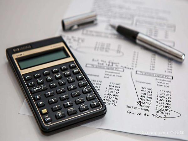 出租房屋房产税