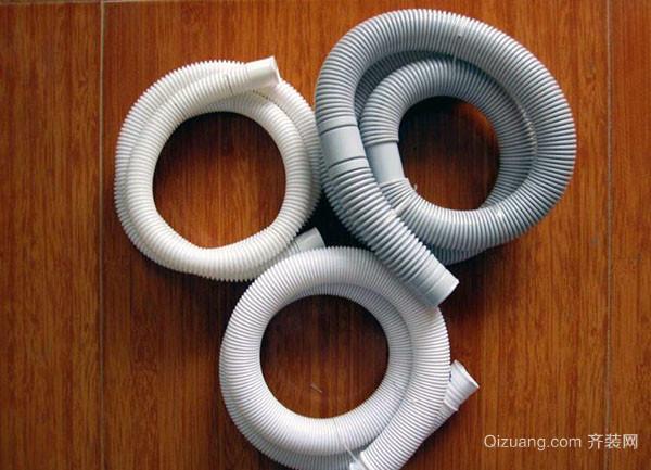 洗衣机排水管