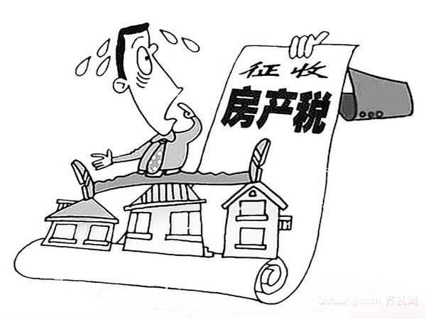 房地产税与房产税是区别