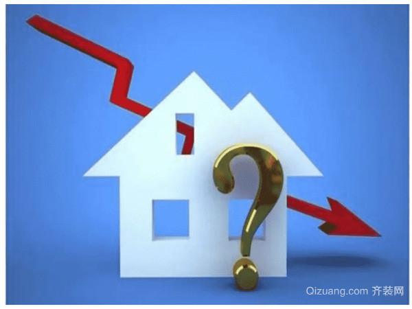 怎么缴房地产税