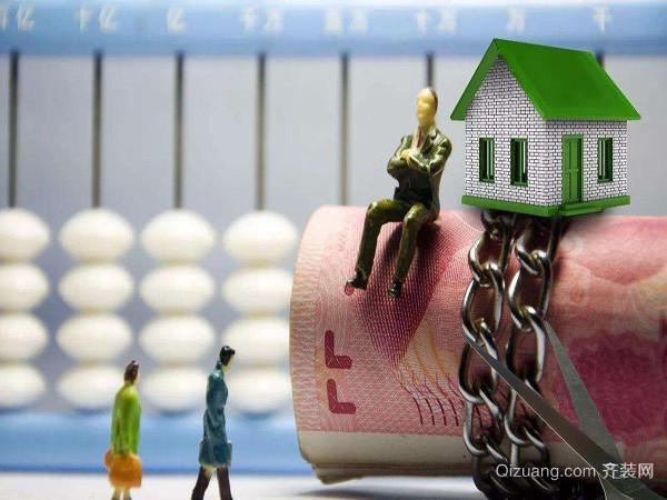 征收房地产税