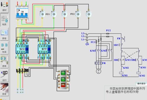 水电施工图纸