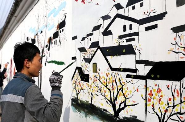 北京涂鸦公司
